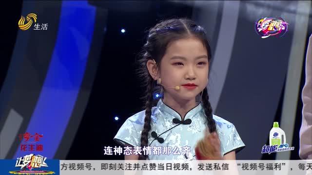20210918《讓夢想飛san)罰毫lian)小機靈說相聲 一(yi)唱一(yi)和有默契