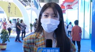 """文化旅游博览会内 一站式打卡山东""""网红地"""""""