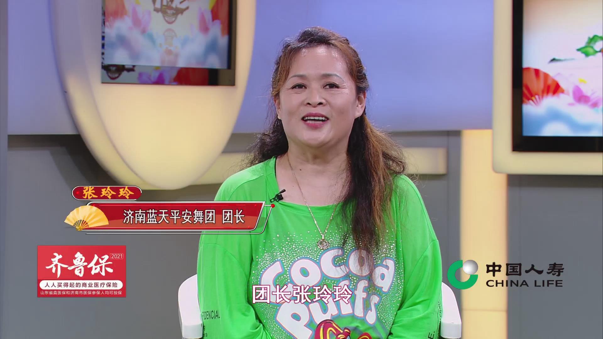 中国式养老-济南蓝天平安舞团:激情欢乐永相伴