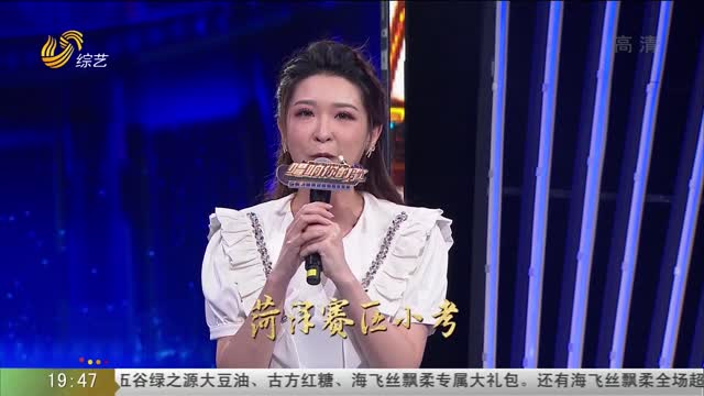 20210921《唱响你的歌》:菏泽赛区小考