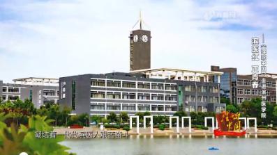 20210509《理响中国》走进滨州医学院特别节目:滨医红 正青春