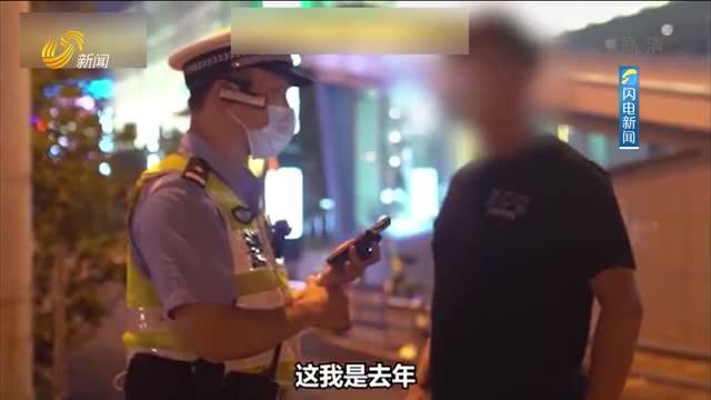 【闪电热播榜】安徽:小伙科一挂7次花万元买假证上路