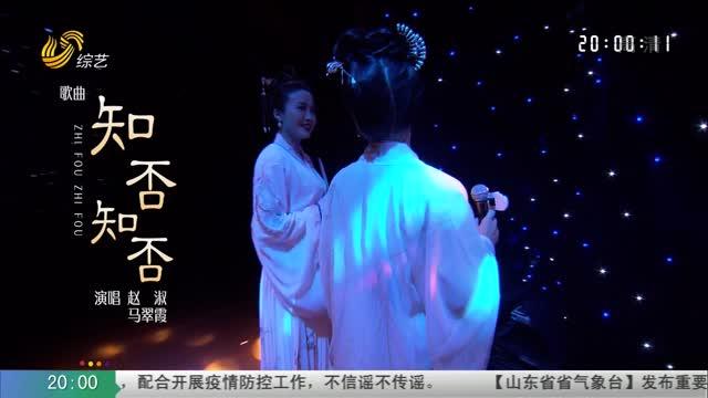 20210923《唱响你的歌》:菏泽赛区复赛