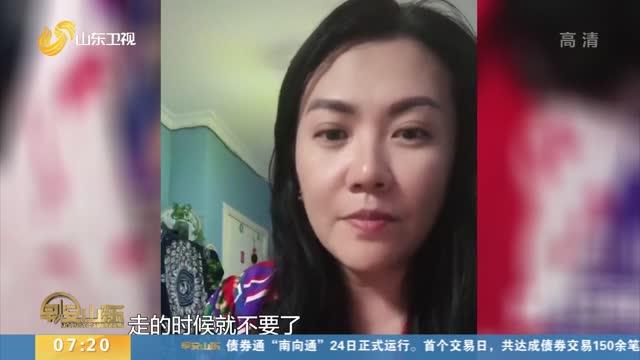 北京游客来鲁旅游后怒赞:山东人都不说话的吗?对人好都是用行动
