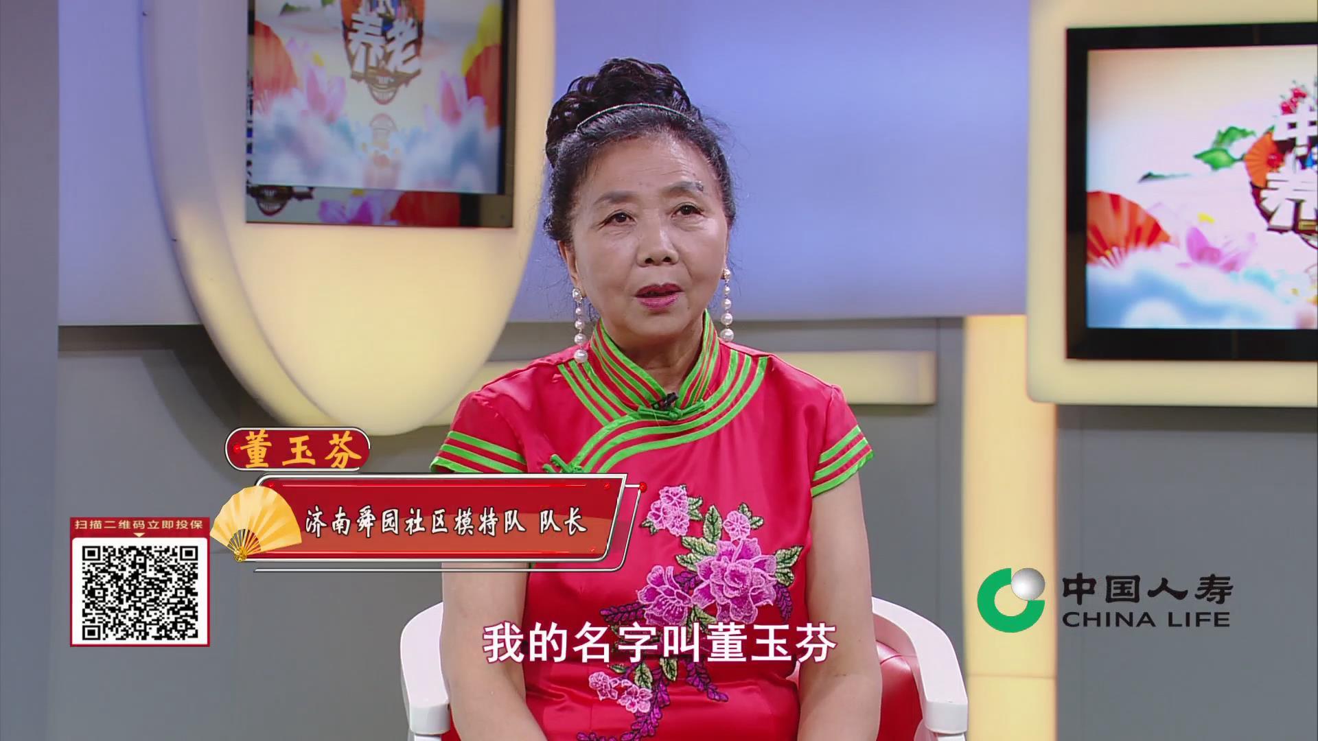 中国式养老-济南舜园社区模特队:只要热爱不设门槛