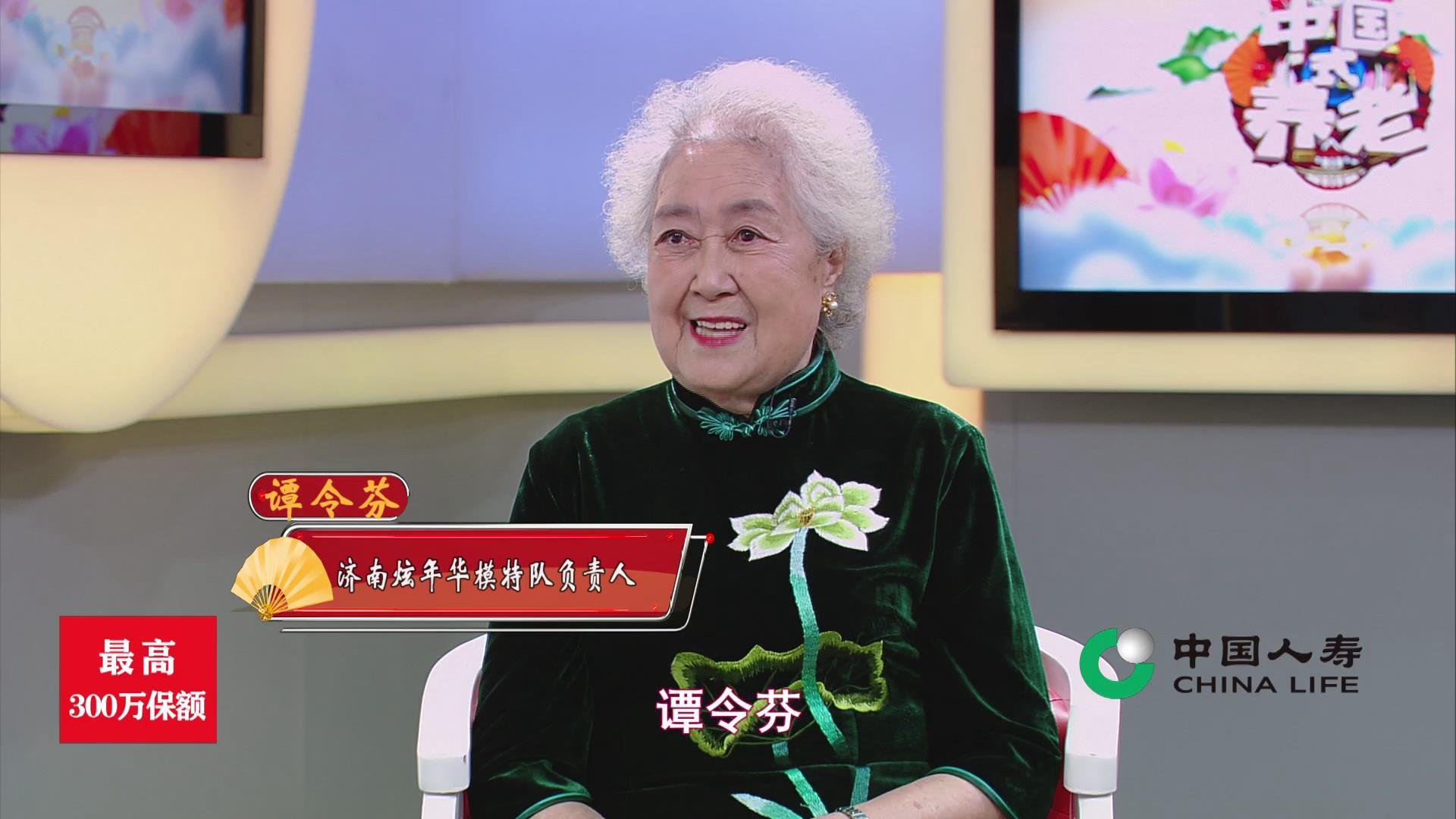 中国式养老-济南最美80后 八旬银发老人T台走秀