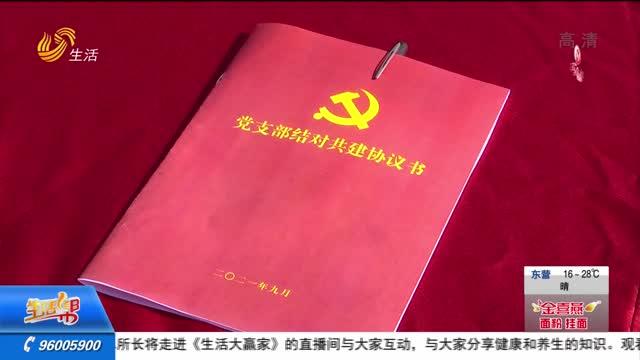 济南公安与企业签约 共建平安济南
