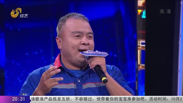 20210929《唱响你的歌》:聊城赛区决赛