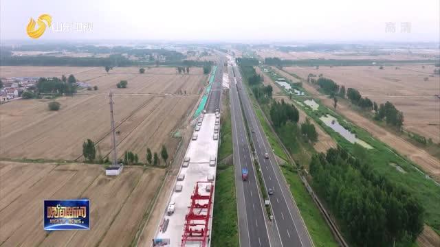 【智慧高速有了山东方案】全国最长智慧高速京台高速泰枣段建成通车