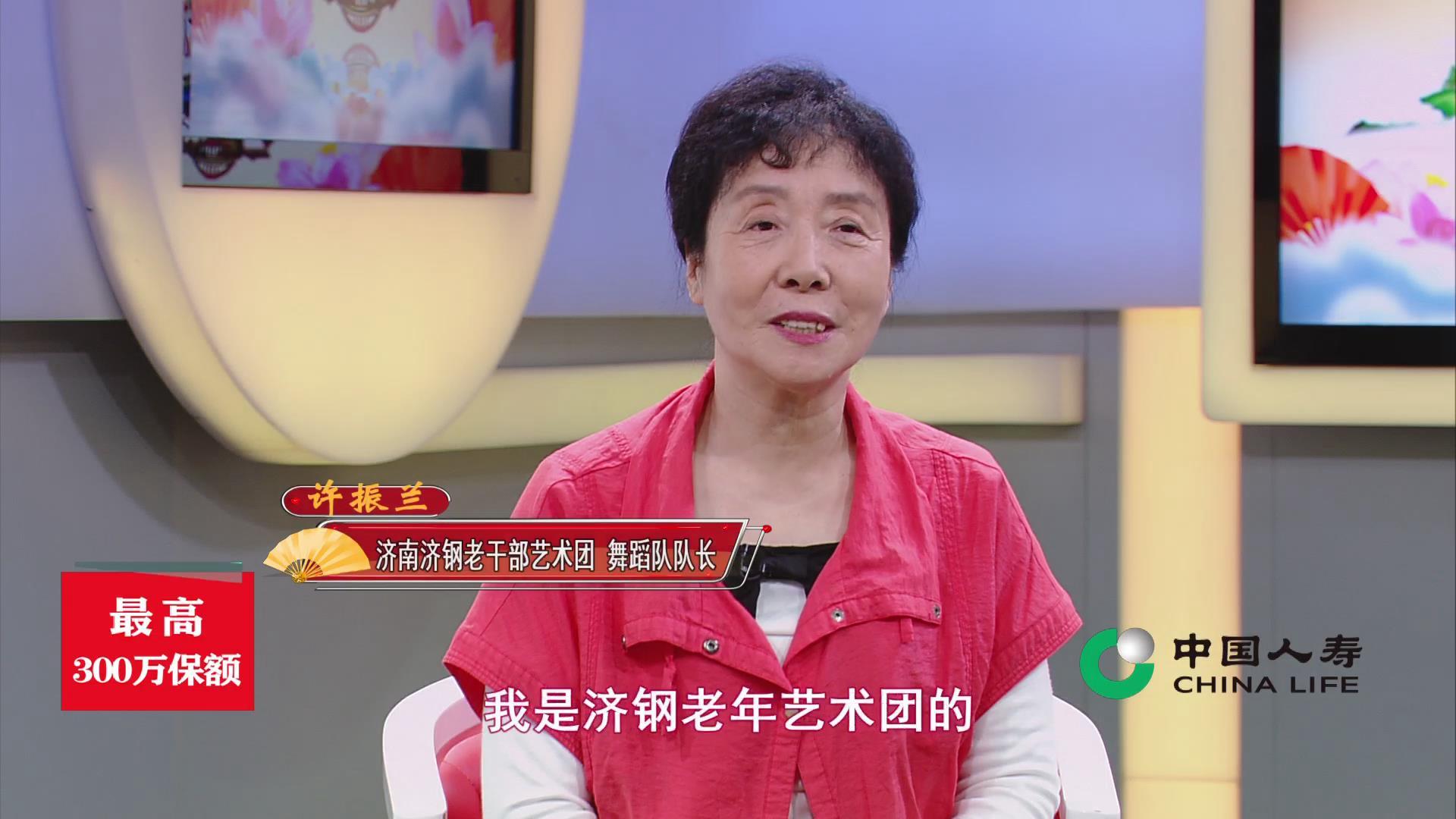 中国式养老-济钢老干部艺术团:历经二十四载 铸就一个温暖的家