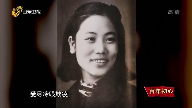 """【百年初心】常香玉——永远的""""花木兰"""""""