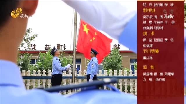 红旗飘飘庆国庆