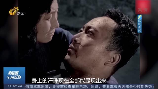 【闪电热播榜】我国首部黑白转彩色4K修复故事片《永不消逝的电波》国庆档公映