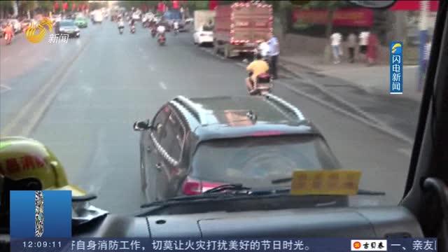 【闪电热播榜】南昌:消防出警遭私家车恶意阻挡 司机被拘10日