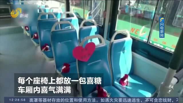 【闪电热搜榜】平凡的浪漫!新婚公交车长请乘客吃喜糖