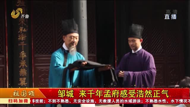 国庆长假进入第二天 省内文旅消费活动精彩纷呈