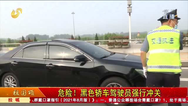 济南联合省会经济圈六地市查处车辆非法营运活动