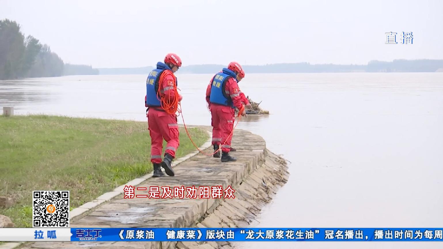 黄河三号洪峰过境济南平阴18小时全记录