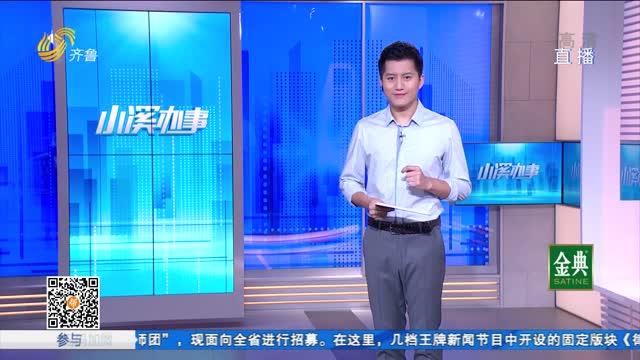 爱肺行动 健康中国