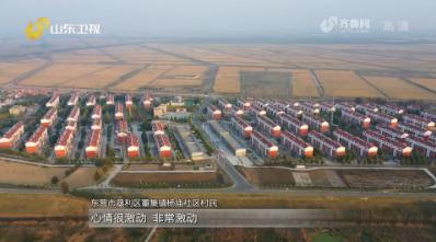 【在习近平新时代中国特色社会主义思想指引下·特别节目】杨庙社区的幸福转身