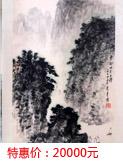 张彦青作品