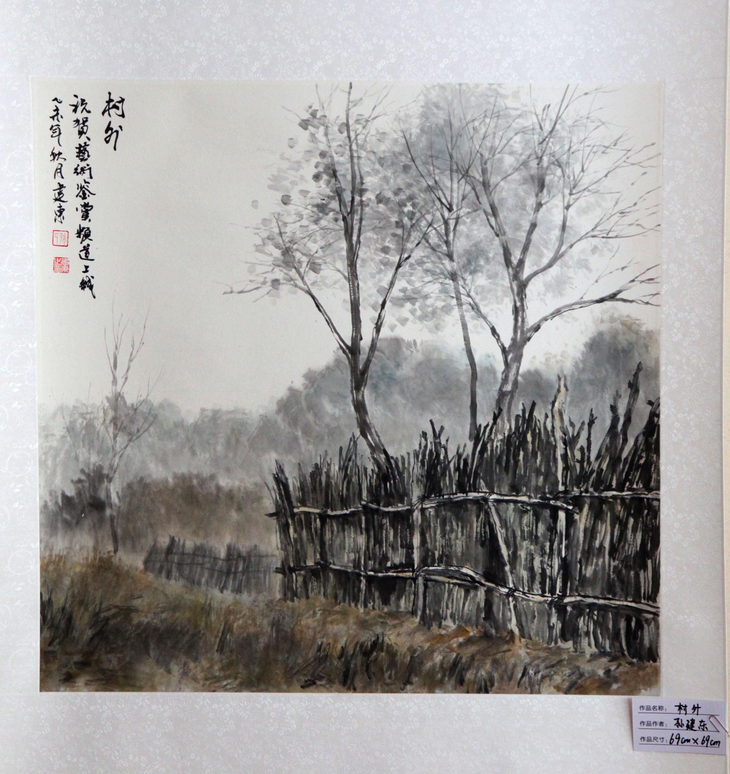 北京会议中心大厅里,全国政协委员,中央美术学院院长范迪安刚一出现图片