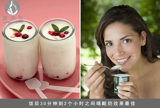 酸奶什么时候喝效果最好