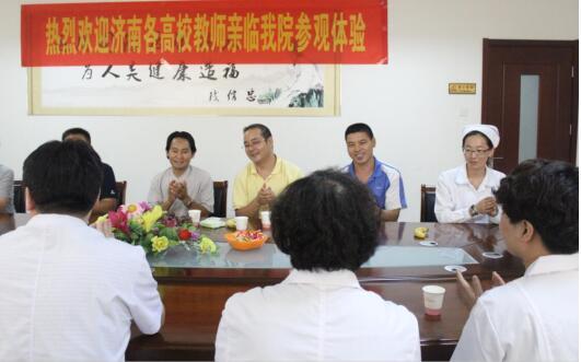 当老师遇到医生  济南工程职业技术学院姜灵题词送中研