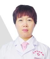 济南和谐妇科医院—任利芳 主任医师