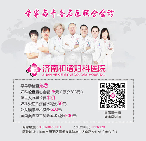 小七——新闻专用.jpg