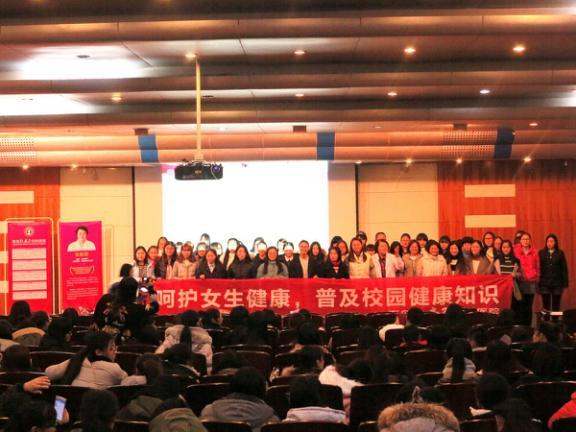 青岛青少年生殖健康科普宣教走进青岛酒店管理学院