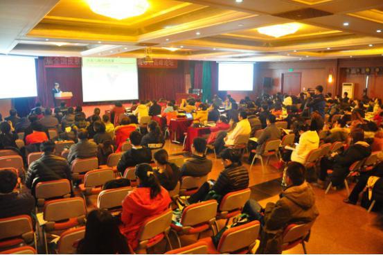 济南和谐携手同道大咖齐聚北京 共同解读妇科光医院研究