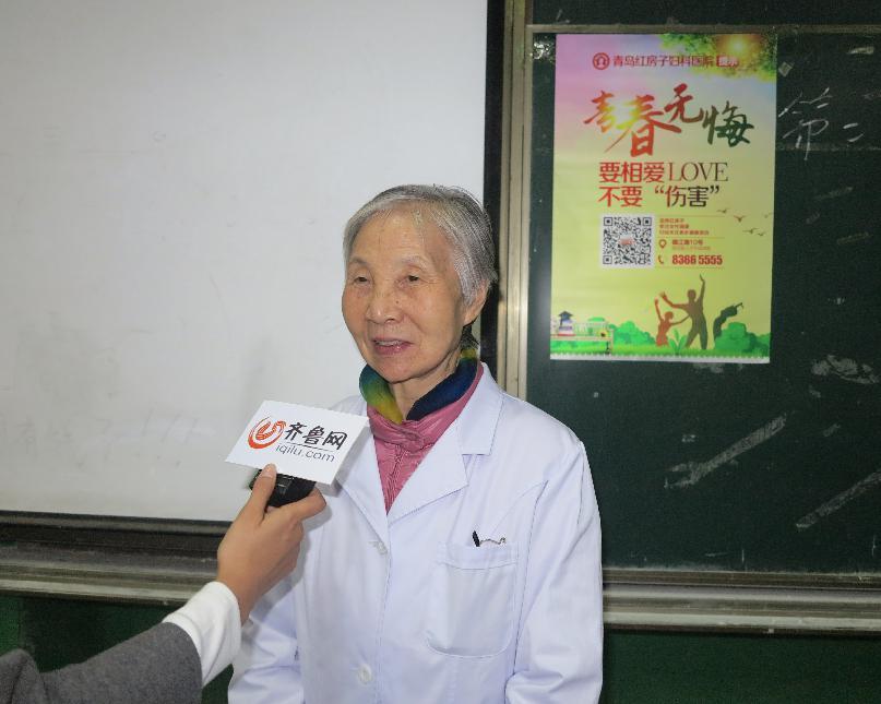 开讲啦 青岛红房子妇科医院青少年生殖健康宣讲走进青岛理工大学