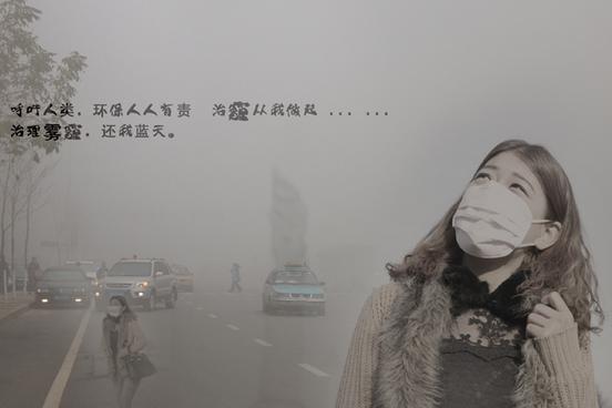 雾霾或成妇科问题新诱因 济南和谐妇科专家指出