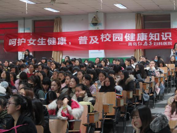 """落实《""""健康中国2030""""规划纲要》 健康教育从校园开始"""