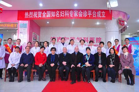 济南和谐微创案例展示 闪耀健康中国行·走进山东