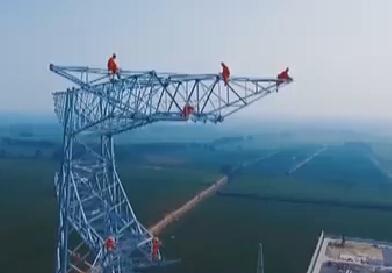 山东全力推进电能替代工作