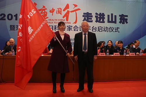 健康中国行济南女性妇科筛查大型公益活动进行中