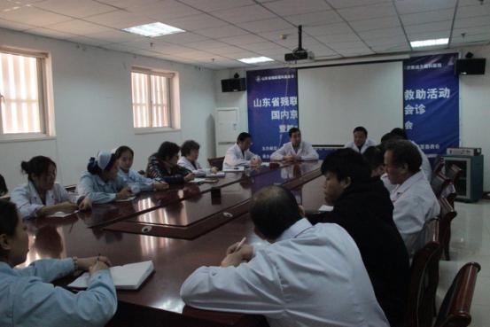 济南远大特邀北京专家来院为齐鲁患者亲诊把脉