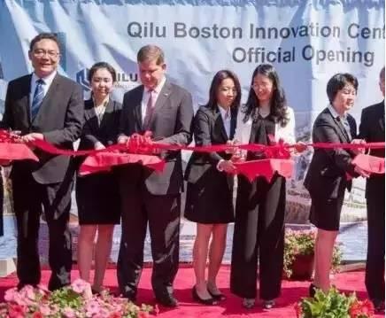 中国药企把创新中心开到全球生命科学之城