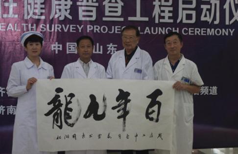 济南九龙医院实施多元化分级诊疗 缓解看病难看病贵的问题