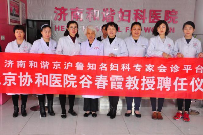 专访济南和谐特聘专家谷春霞谈:女性备孕那些事