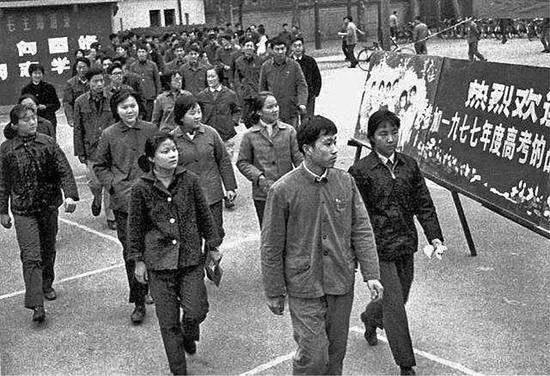 济南九龙恢复高考40年:细数40年高考风雨路!