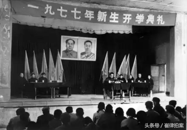 济南九龙恢复高考40年:忆当年的高考升学率