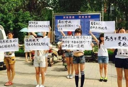 32_看图王(1).jpg