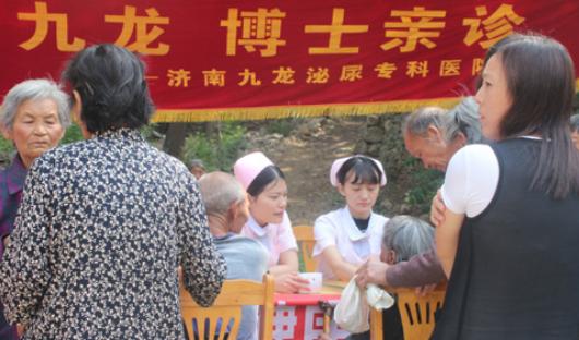 世界环境日: 济南九龙医院与柳埠镇长岭村结对帮扶活动 引导民众践行绿色生活