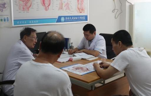 """济南九龙成立专家联合会诊中心 多学专家""""量身定制""""服务患者"""