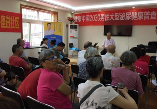 济南九龙医院携手上海长征医院何长民教授健康普查进社区