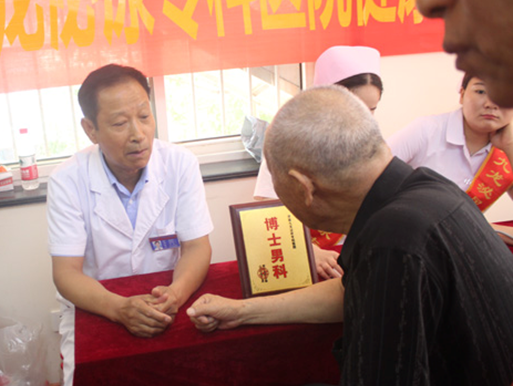 关注父亲节   济南九龙携手京沪名医进社区  关爱父亲身体健康