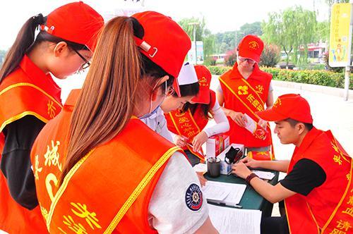 志愿服务暖热血 传递青春正能量——济南和谐义工在行动